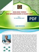 Akad-Akad Syariah Di RSS