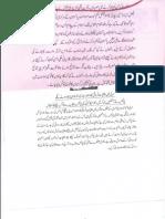Aqeeda Khatm e Nubuwwat AND ISLAM-Pakistan-KAY-DUSHMAN 13176