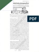 Pakistan-KAY-DUSHMAN 13184