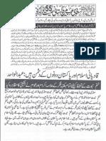Aqeeda Khatm e Nubuwwat AND ISLAM-Pakistan-KAY-DUSHMAN 13189