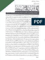 ISLAM-Pakistan-KAY-DUSHMAN 13195