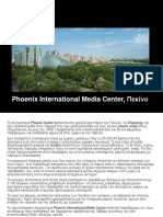 Phoenix International Media Center, Beijing