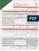 IRIE-Gafsa-032.pdf