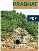 A Case Study on Construction of Rockfall Mitigation Measures Above and Near Tunnel Portals Along Hill Road (Himprabhat, Oct 2017)