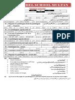 9th Class Islamiat Notes Short Questions and Mcqs Urdu Medium