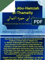 Dua_Abu_Hamza_al_Thamaliy_Eng_Urdu_Hindi.pdf