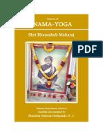 Nama Yoga Sri Bhausaheb Maharaj (1)