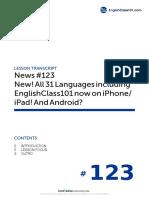 N_L123_051814_eclass101_recordingscript.pdf