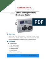 1320611900+5110-DADI-SBDT-Series-Storage-Battery-Discharge-Tester