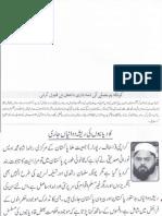 Aqeeda Khatm e Nubuwwat AND ISLAM-Pakistan-KAY-DUSHMAN  13205