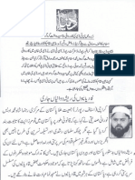 Aqeeda Khatm e Nubuwwat AND ISLAM-Pakistan-KAY-DUSHMAN 13208