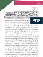 Aqeeda Khatm e Nubuwwat AND ISLAM-Pakistan-KAY-DUSHMAN 13210