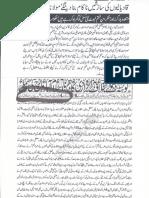 Aqeeda Khatm e Nubuwwat AND ISLAM-Pakistan-KAY-DUSHMAN 13213