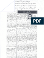 Aqeeda Khatm e Nubuwwat AND ISLAM-Pakistan-KAY-DUSHMAN 13218
