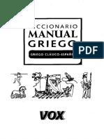 Diccionario Griego Español Vox