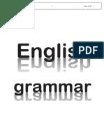 gramerzabann.pdf
