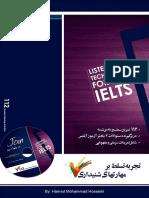 IELTSListeningBook(1).pdf