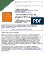 pu wang on lu xun translation studies.pdf