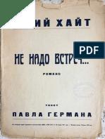 hayt1920s
