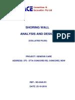 SD-5045-R1.pdf