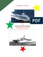 Small Country Navy - Naval Warfare