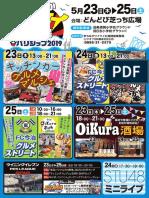 machinaka.pdf