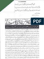 Aqeeda Khatm e Nubuwwat AND ISLAM-Pakistan-KAY-DUSHMAN 13247