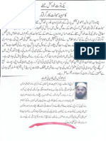 Aqeeda Khatm e Nubuwwat AND ISLAM-Pakistan-KAY-DUSHMAN 13252