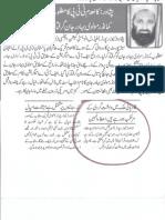 Aqeeda Khatm e Nubuwwat AND ISLAM-Pakistan-KAY-DUSHMAN 13254