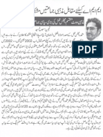 Muttahida Majlis-e-Amal 13262