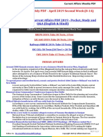 Current Affairs Weekly PDF - April 2019 Second Week (8-14) by AffairsCloud