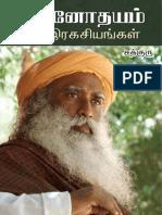Enlightenment - Life the Way it is - Sadhguru (Tamil)