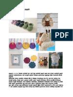 mahum thaksalawa crochet lesson 1.pdf