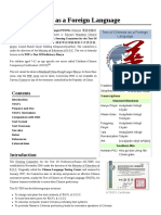 Test_of_Chinese_as_a_Foreign_Language.pdf