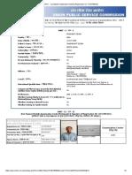 Registration Form Print - Scholarship Management System