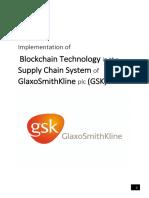 GSK Blockchain - Coursework