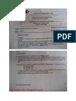Examen de Passage 2009 Pratique Variante 2 Tsc