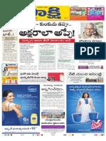 Sakshi_AP_PR_30-01-2019.pdf