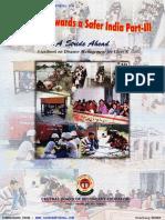 Download Ncert Book Class 10 Disaster Management