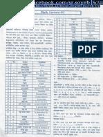 BCS MAth Question.pdf