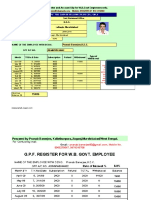 G P F  Calculation for West Bengal Govt Employees | Service