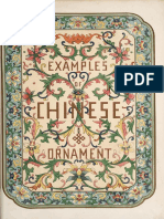 Jones Owen Examples of Chinese Ornament 1867 PDF