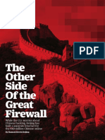 Other Side of the Great Firewall