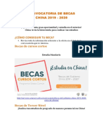 Convocatoria de Becas Instructivo 2019