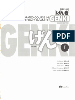 Genki - An Integrated Course in Elementary Japanese I [Second Edition] (2011), WITH PDF BOOKMARKS!