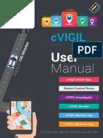 CVigil Manual (2)
