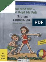 1bose Susanne Schulte Achim Das Sind Wir Vom Kopf Bis Fuss Et