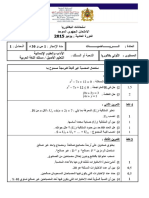 Examen Regional Maths Bac1 Lettre Souss 2015