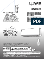 ras-s40x_d.pdf