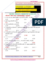 Tet Study Material 3 Maths Science